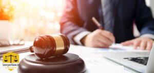 وکیل امور حقوقی
