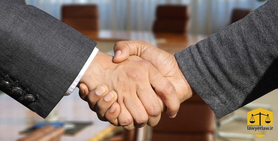 قرارداد شراکت کاری